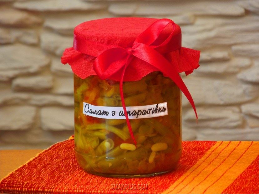 Консервований салат з стручкової квасолі – Салат з шпараґівки на зиму